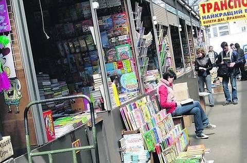 Часть книжного рынка на Петровке отдадут под ТРЦ