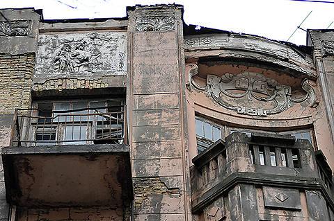 Заброшенные дома в центре Киева обещают отреставрировать