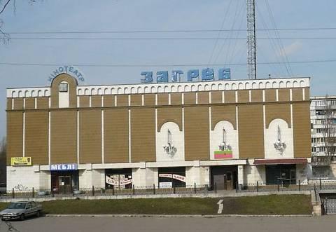 На месте кинотеатра «Загреб» появится Дом детского творчества и ЗАГС