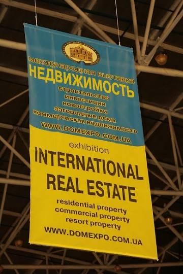 В Киеве завершила свою работу 20-я специализированная международная выставка недвижимости