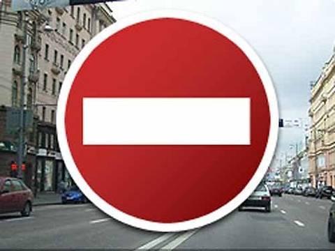 КГГА обнародовало список дорог, которые перекроют на День Независимости