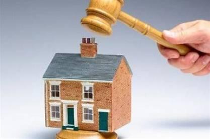 С 1 мая любой украинец сможет приобрести конфискованное имущество через Интернет-аукцион